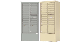 4C Mailbox Depot
